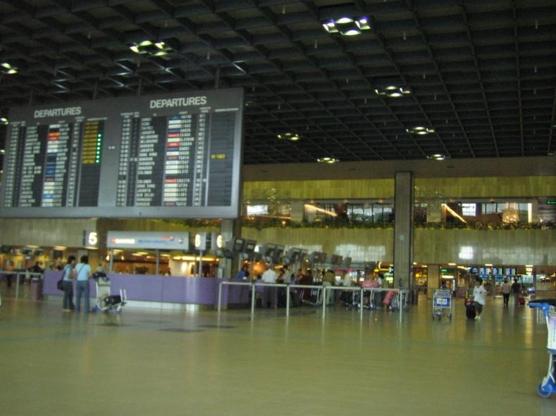 BandaraChangi
